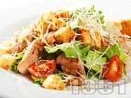 Зелена салата с пиле, чери домати, сирене пармезан и крутони